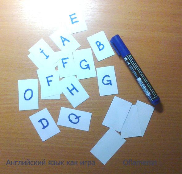 "... мелкие игрушки (например, от ""Киндер: corel-images.narod.ru/pgame.htm"